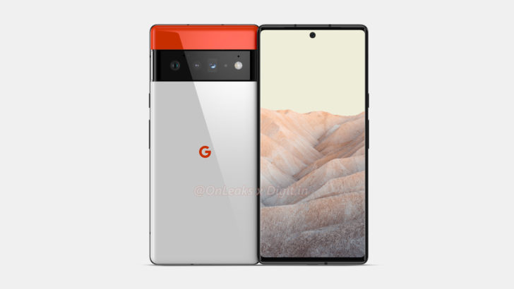 Is this the Google Pixel 6?